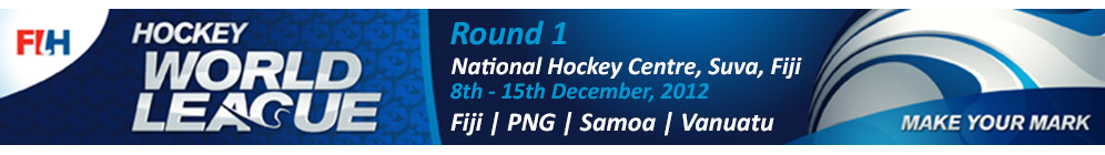Hockey World League Suva 2012