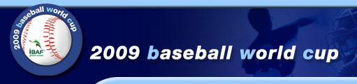 Coupe du monde de Baseball 2009 Head_1